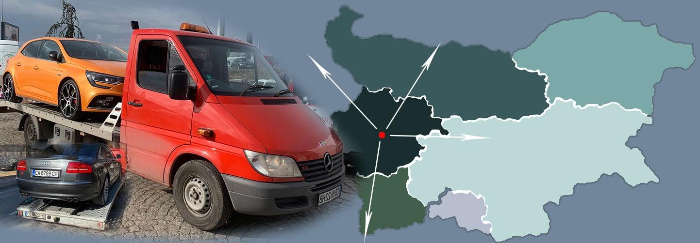пътна-помощ-транспорт-на-автомобили