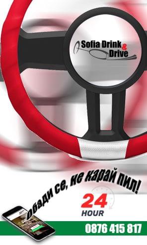 Не карай пил