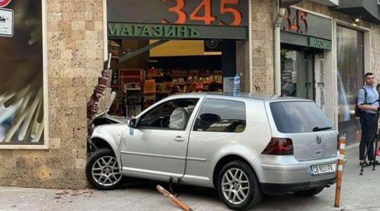 катастрофа-в-магазин